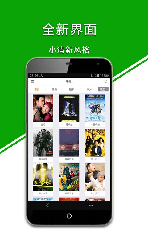 MX Player - Google Play Android 應用程式