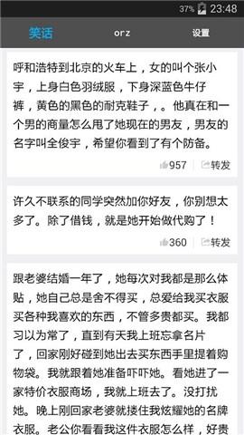 2012母亲节祝福语大全 - 360doc个人图书馆