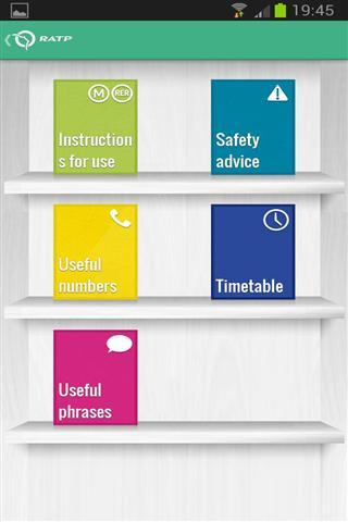 玩策略App 游览巴黎免費 APP試玩