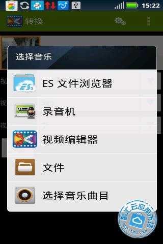 【免費媒體與影片App】手机视频编辑-APP點子