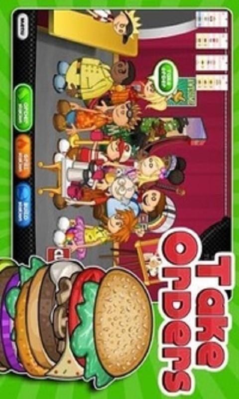 玩遊戲App|汉堡店免費|APP試玩