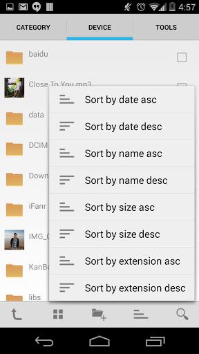 【免費工具App】文件管理-APP點子