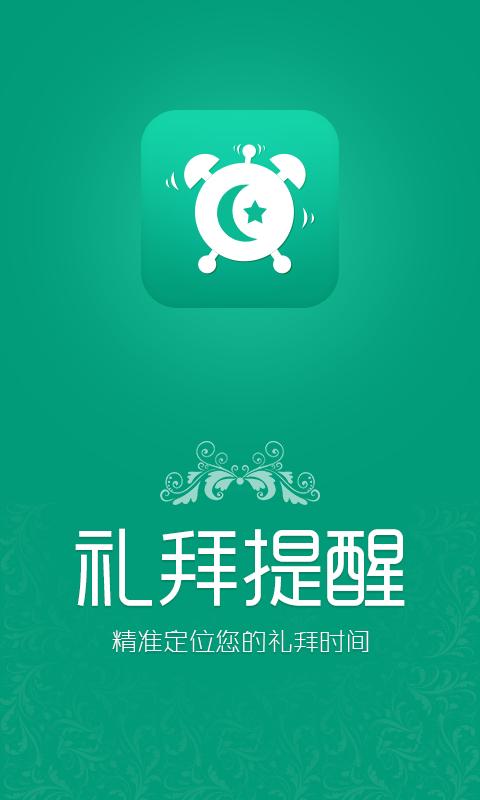 Android軟體分享 - Google Now 有支援中文語音嗎? - 手機討論區 - Mobile01
