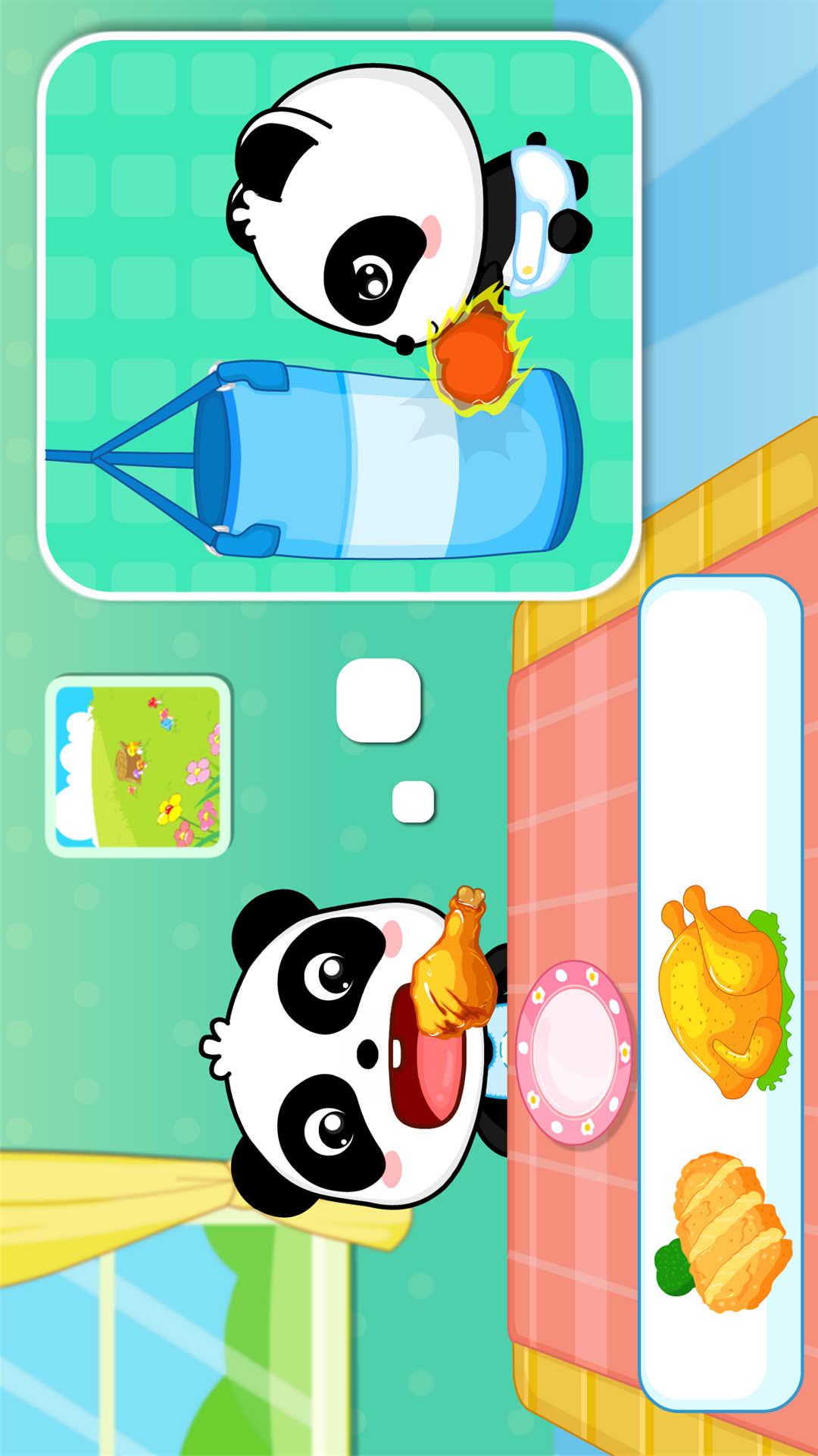 宝宝爱吃饭-宝宝巴士-应用截图