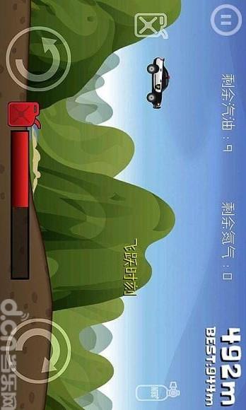 疯狂之旅 玩賽車遊戲App免費 玩APPs