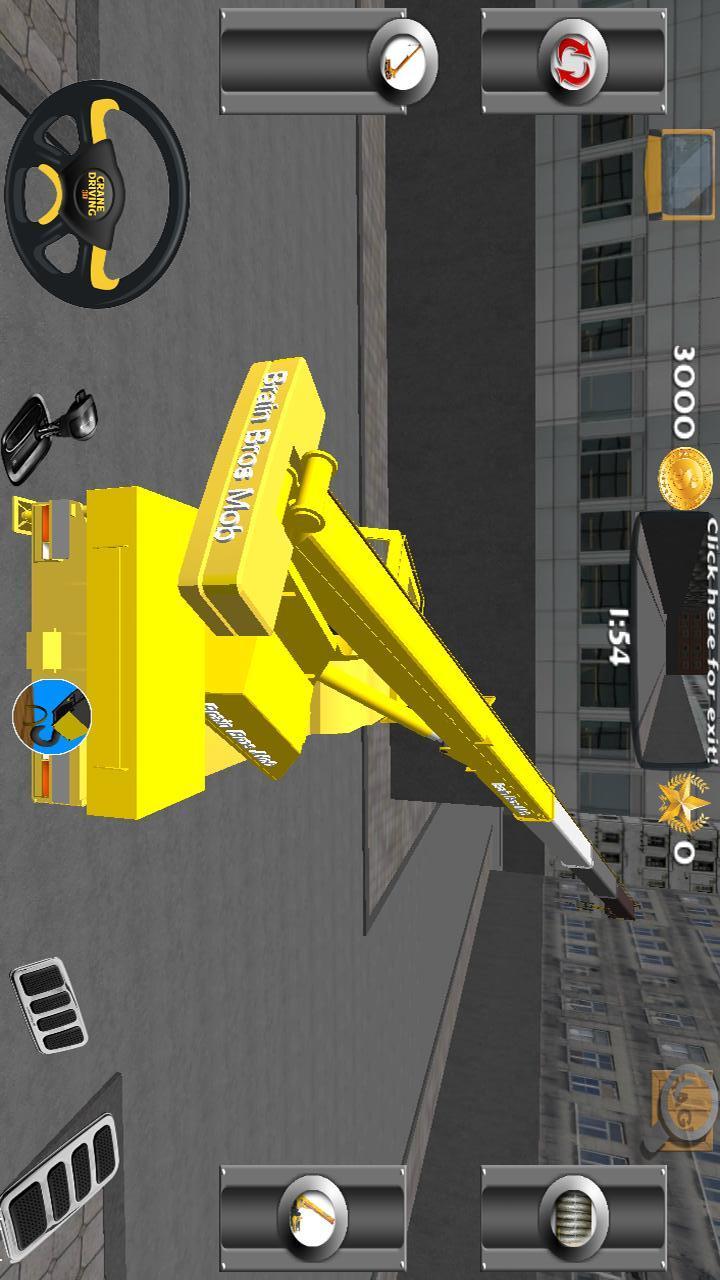 起重机驾驶3D