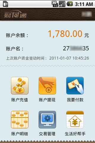 騰訊儲值中心-首頁 - 腾讯充值中心