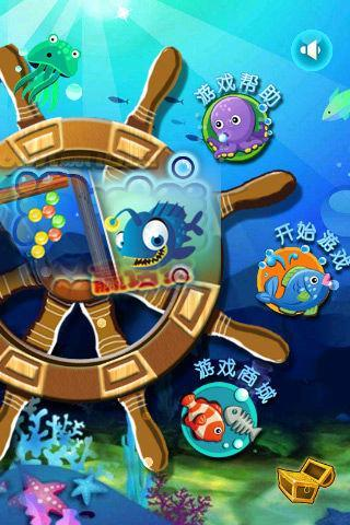 玩免費棋類遊戲APP|下載深海泡泡 app不用錢|硬是要APP