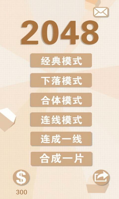 Vụ Kiện Châu Chấu- Truyện Cổ Tích Việt Nam on the App Store