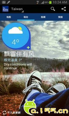 msn 台灣 – hotmail, outlook, skype, 即時新聞