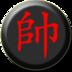 蓝牙中国象棋 棋類遊戲 App LOGO-硬是要APP