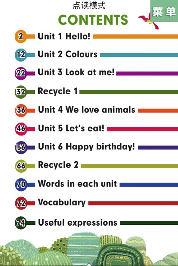 三年级上英语点读-应用截图