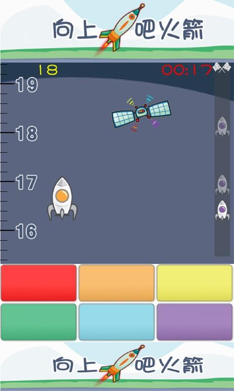 玩休閒App 向上吧火箭免費 APP試玩