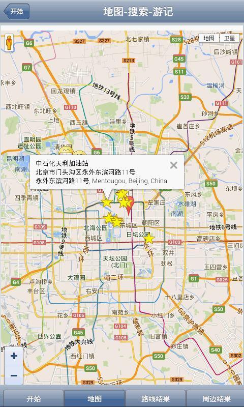 【免費社交App】微话地图-APP點子