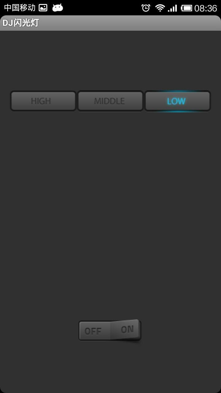玩免費媒體與影片APP|下載DJ闪光灯 app不用錢|硬是要APP