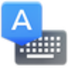 Google键盘 工具 App LOGO-硬是要APP