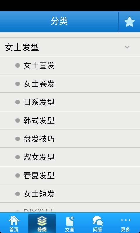 【免費工具App】梳头百科-APP點子