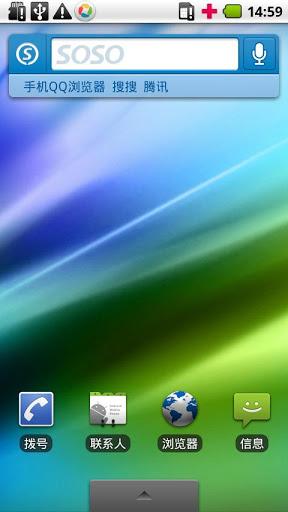 免費工具App|手机SOSO|阿達玩APP