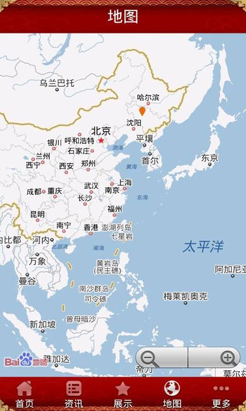 QQ号.中国