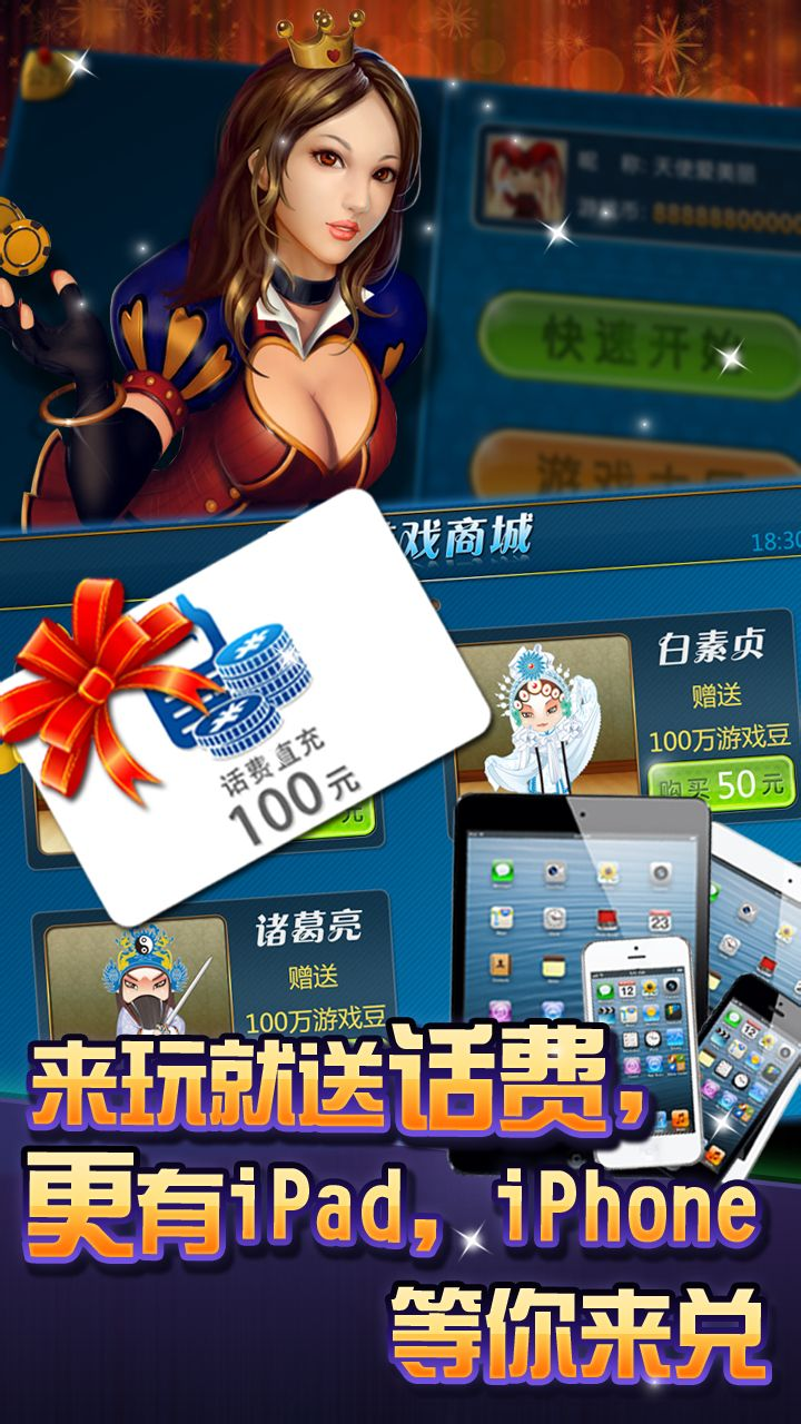 博客來-Android App 程式設計教本之無痛起步:使用Android Studio ...