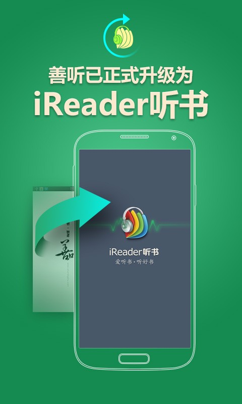 Free online English Vietnamese dictionary. LingvoSoft free online ...