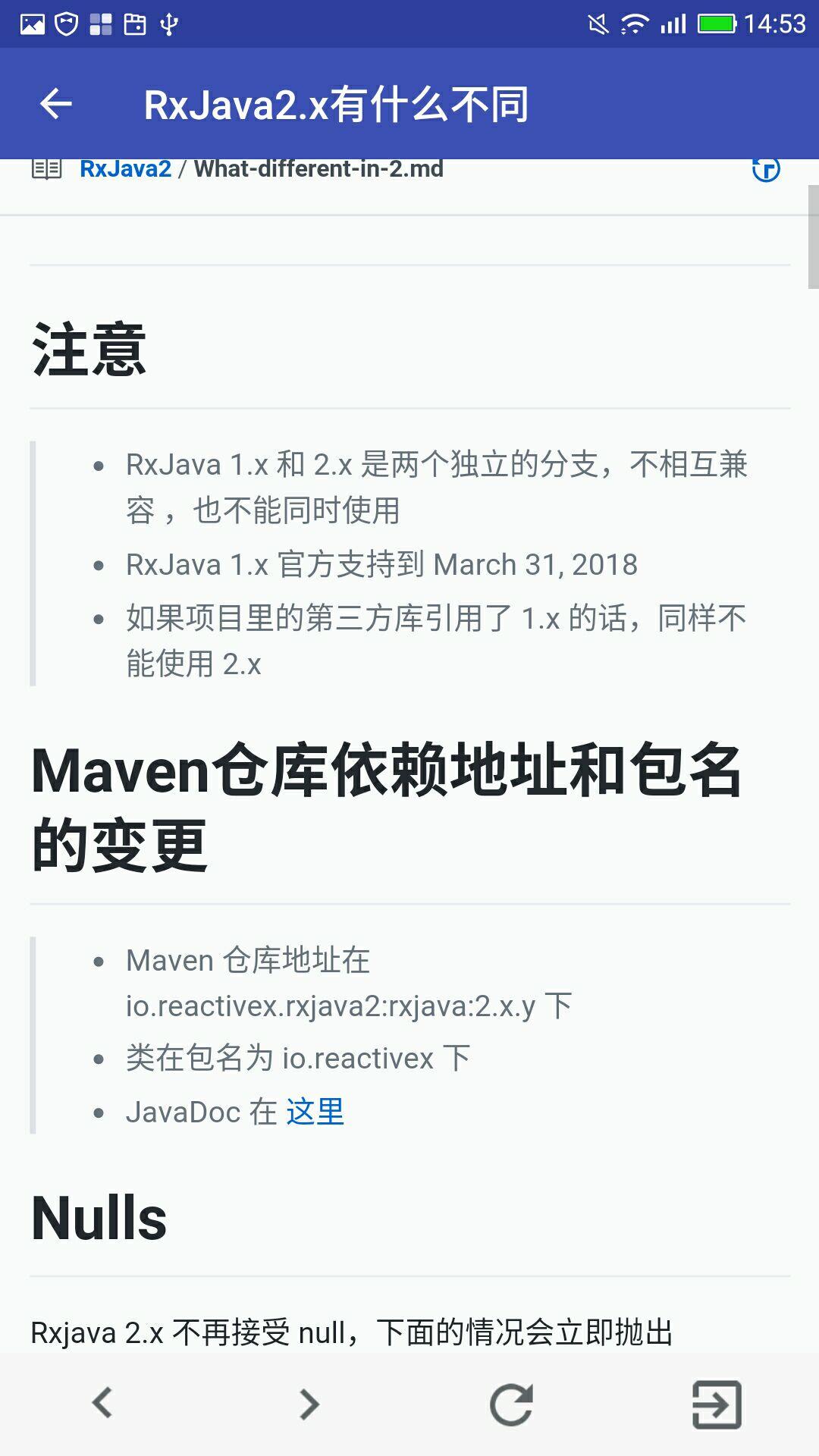 RxJava笔记-应用截图