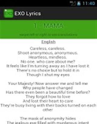 EXO Lyrics|玩媒體與影片App免費|玩APPs
