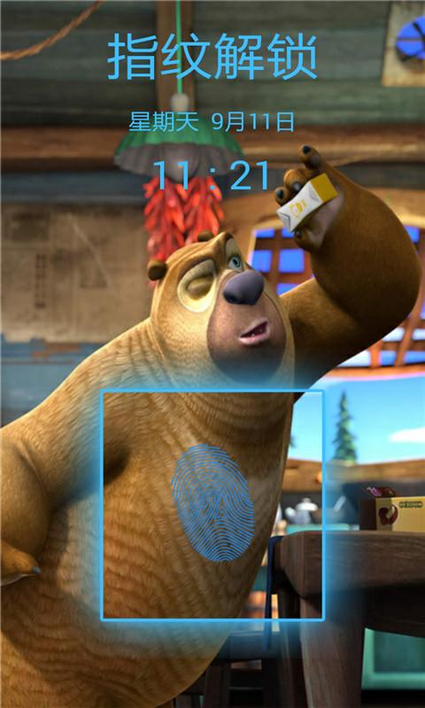 熊大快跑 指纹锁屏-应用截图