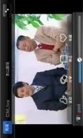 视频中国手机电视