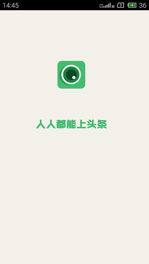 對話泡泡app - 阿達玩APP