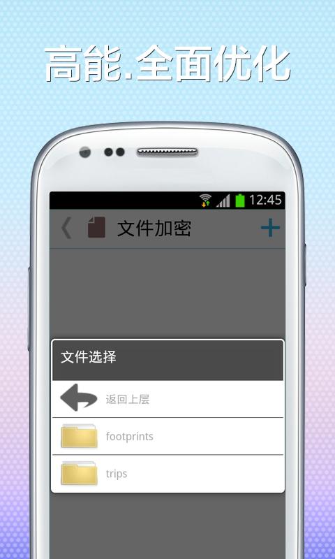 玩工具App|系统隐私保险箱免費|APP試玩