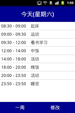 Android APP 推薦:電視連續劇APK 下載,線上免費看電視劇 ...