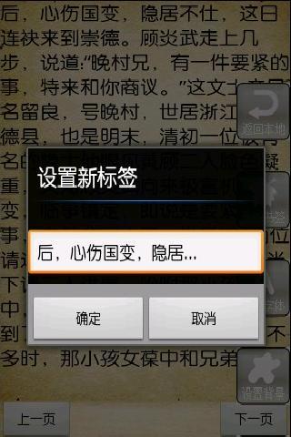 玩免費模擬APP|下載金庸合集 app不用錢|硬是要APP