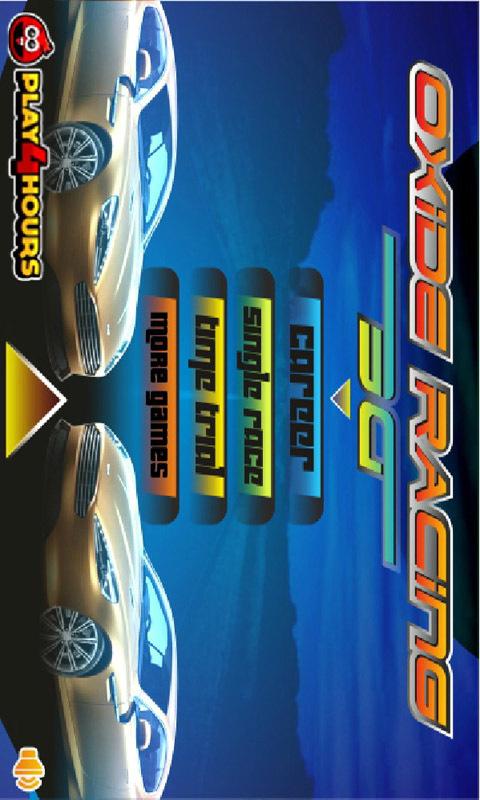 狂暴飞车游戏 单机版