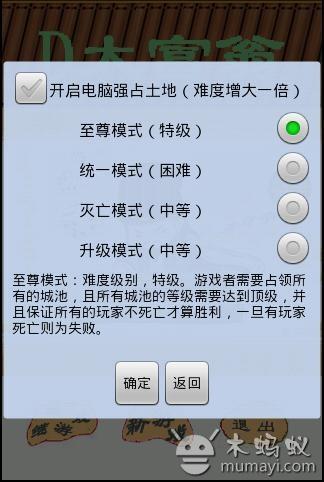 【免費棋類遊戲App】D大富翁 DRichPlay-APP點子