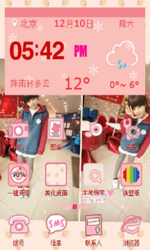 【免費個人化App】恩典草莓妹子-91桌面主题(美化版)-APP點子