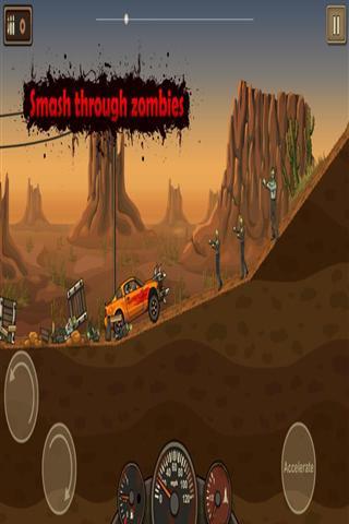 玩賽車遊戲App|死亡战车免費|APP試玩