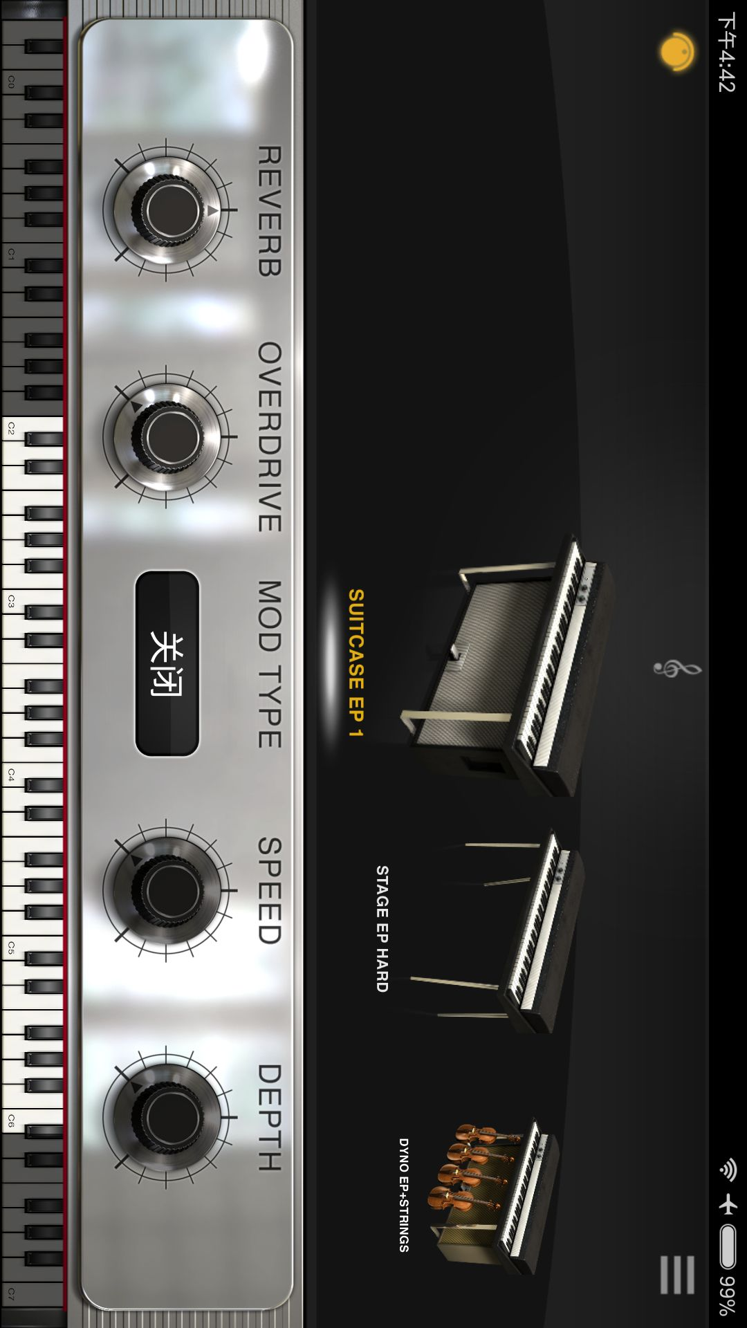 iLectric Piano Free-应用截图