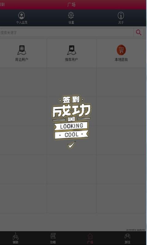 玩模擬App|天天酷跑辅助下载免費|APP試玩