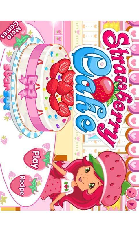 草莓公主做蛋糕