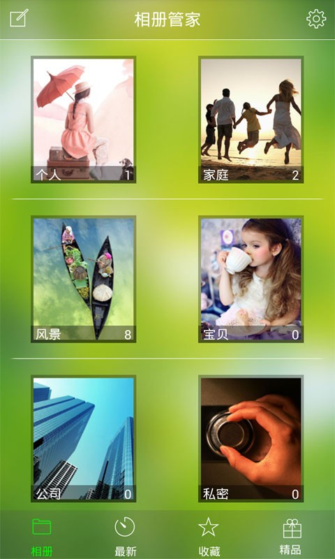 【免費工具App】相册管家-APP點子