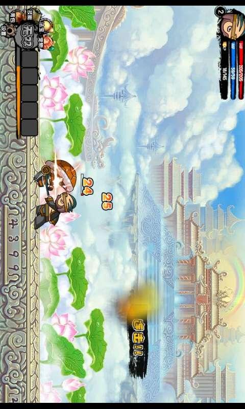 造梦西游3OL|玩角色扮演App免費|玩APPs