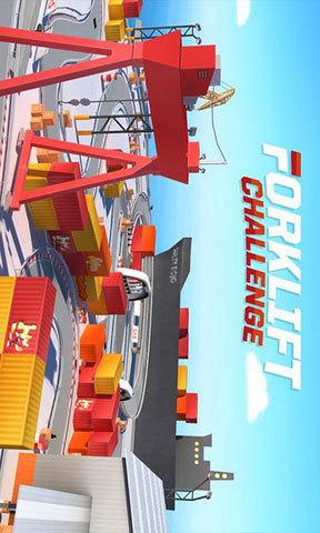 玩賽車遊戲App|叉车挑战赛免費|APP試玩