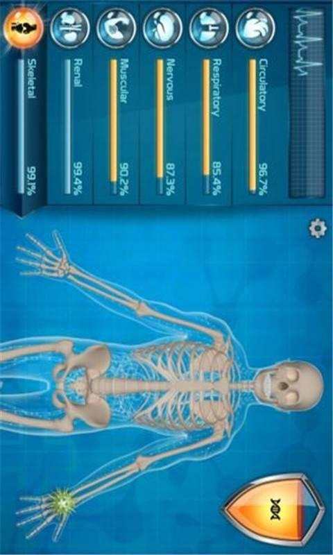 【免費遊戲App】生化公司-APP點子