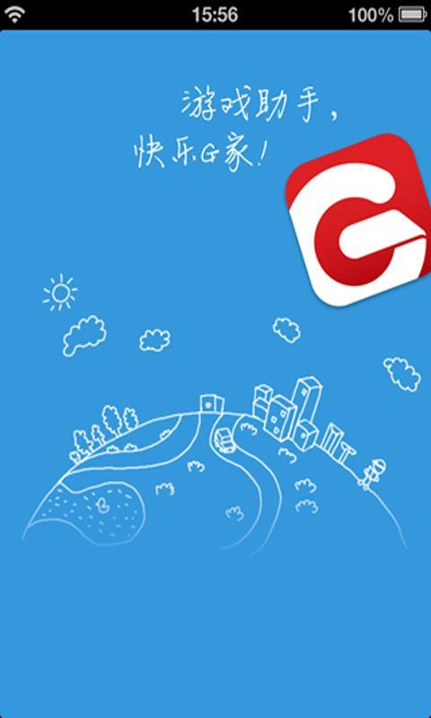Ryan memo: 三度申請google apps for education複雜歷程 ...