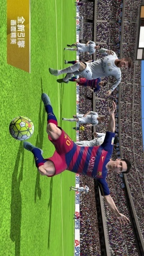 FIFA 16 UT-应用截图