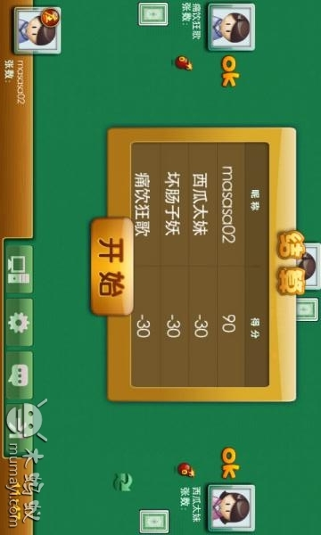 【免費棋類遊戲App】常州三打一-APP點子