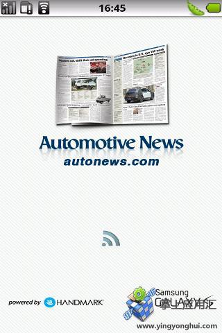 美国汽车新闻