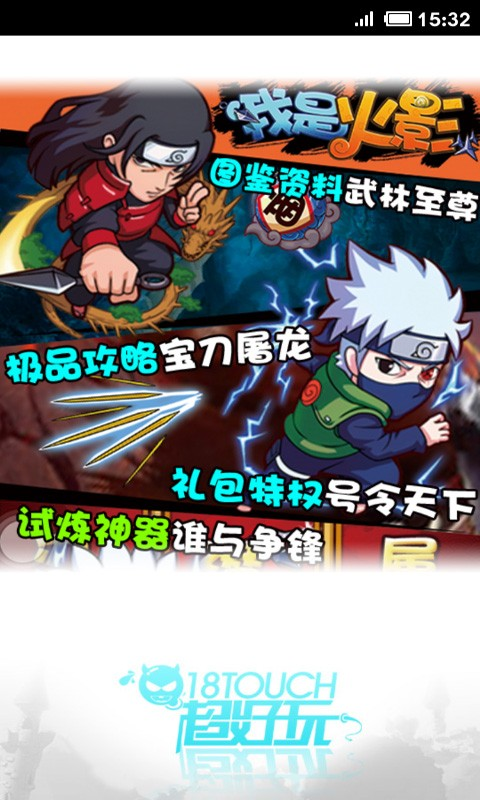 Download 龍族撲克攻略助手for Android - Appszoom