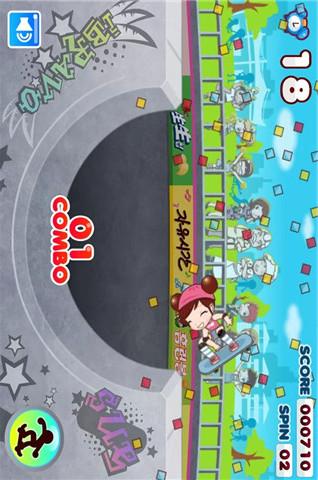 玩體育競技App|妹子滑板免費|APP試玩
